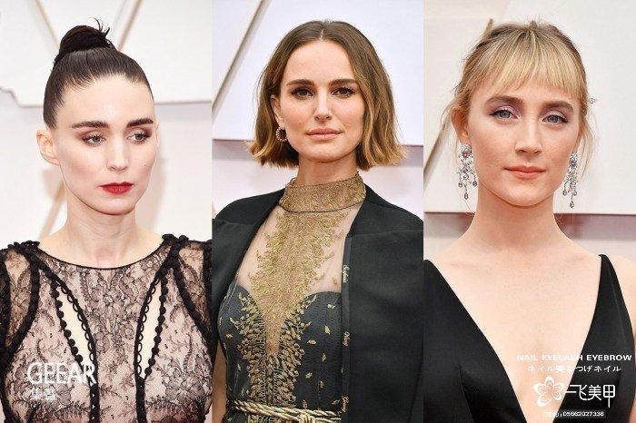 今年的妆容还是美睫,这些女星们的2020奥斯卡红毯造型都做了美睫