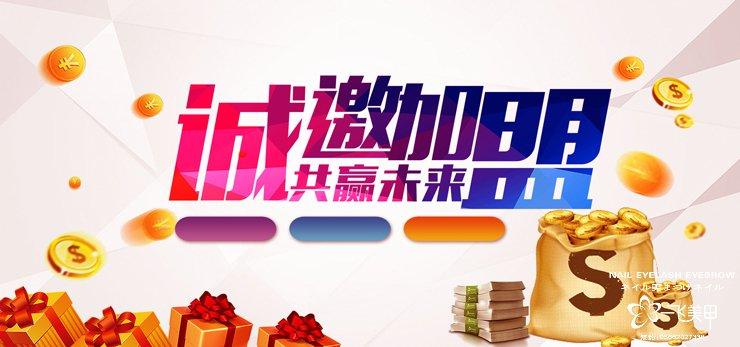 曲洪欣祛斑祛痘修复中心现诚招池州区域加盟店
