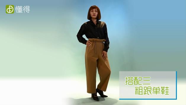 阔腿裤搭配什么鞋-搭配粗跟单鞋复古休闲
