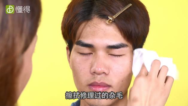 男生怎么修眉-擦拭修理过的杂毛即可